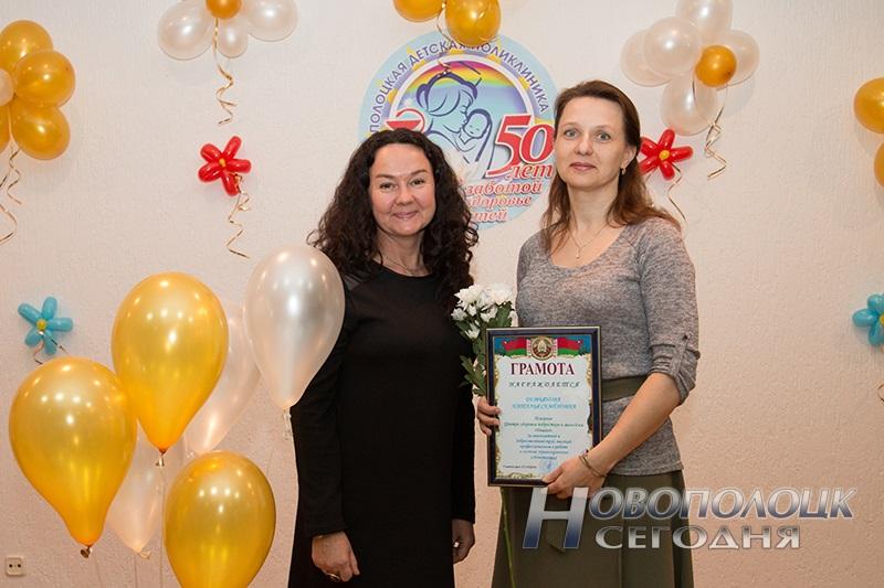 50 let detskoj poliklinike novopolocka (1)