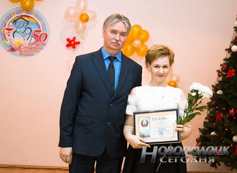 50 let detskoj poliklinike novopolocka (14)