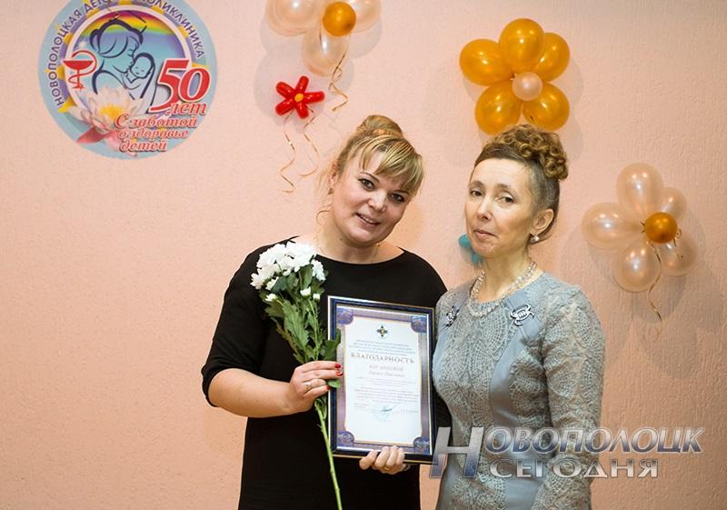 50 let detskoj poliklinike novopolocka (28)