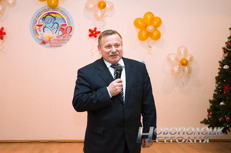 50 let detskoj poliklinike novopolocka (6)