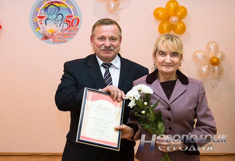 50 let detskoj poliklinike novopolocka (9)