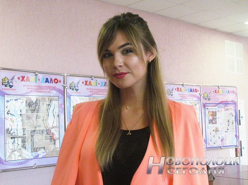 Anastasija Isakova