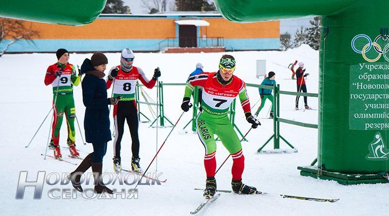 biatlon NGUOR_