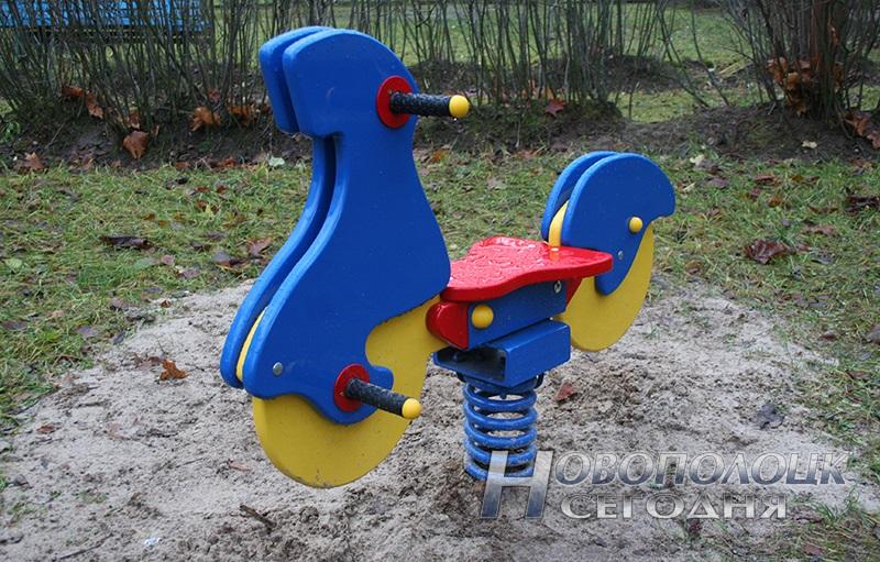 kachalka-motoroller