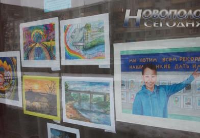 Подводим итоги конкурса художественного искусства и фотографии «Все краски Новополоцка!»