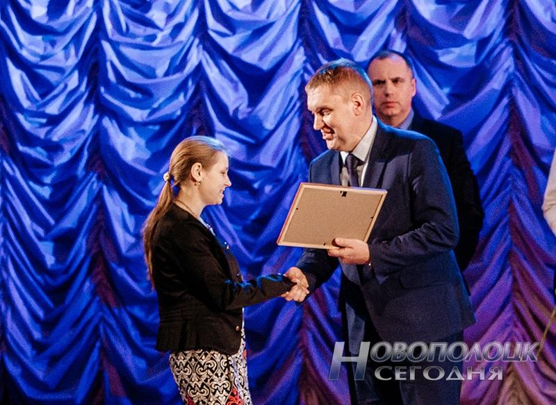 molodezhnyj forum novopolock (1)