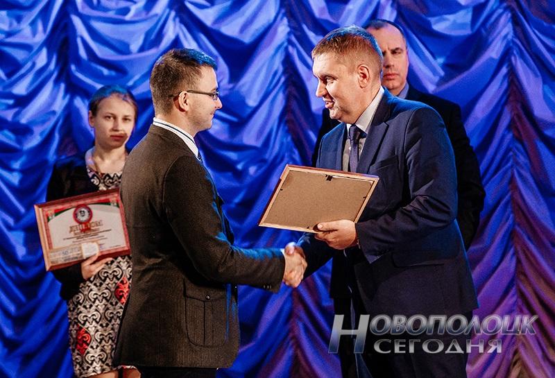 molodezhnyj forum novopolock (2)