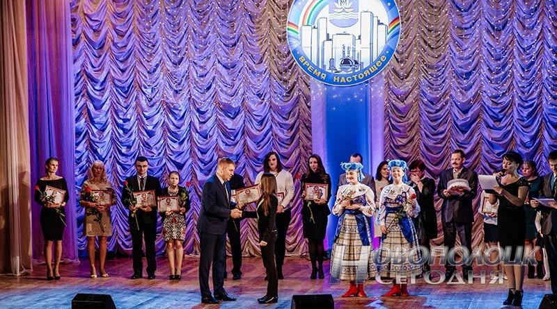 molodezhnyj forum novopolock (3)