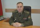 Начальником Полоцкого пограничного отряда назначен Кузьменко Алексей Викторович