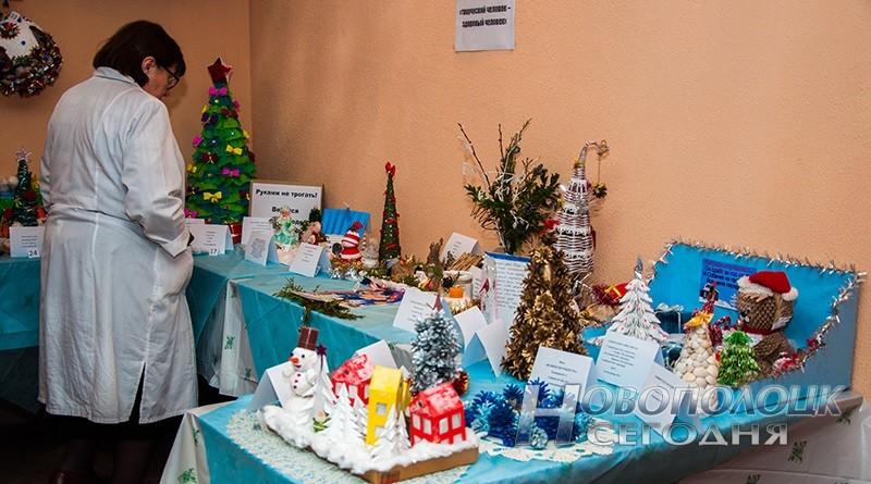 выставка новогодних поделок в поликлинике №1 Новополоцка