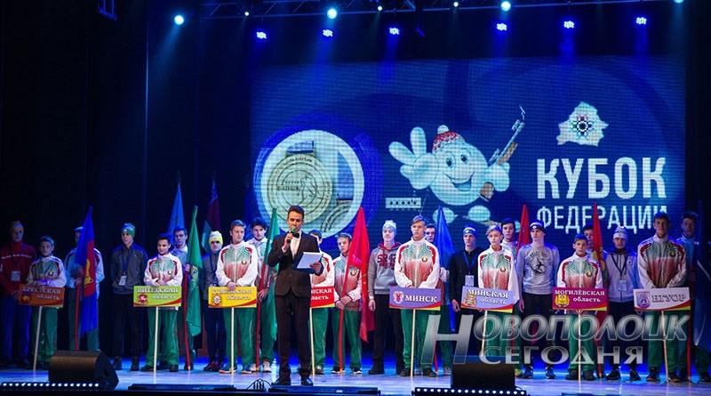 otkrytie Kubka beloruskoj federacii biatlona (1)