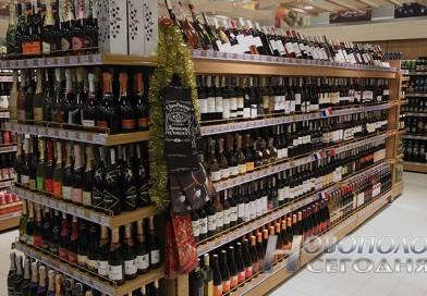 МВД вынесло на общественное обсуждение вопрос ограничения продажи алкогольных напитков
