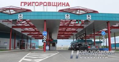 В пункте пропуска «Григоровщина» вводятся ограничения для крупногабаритного транспорта