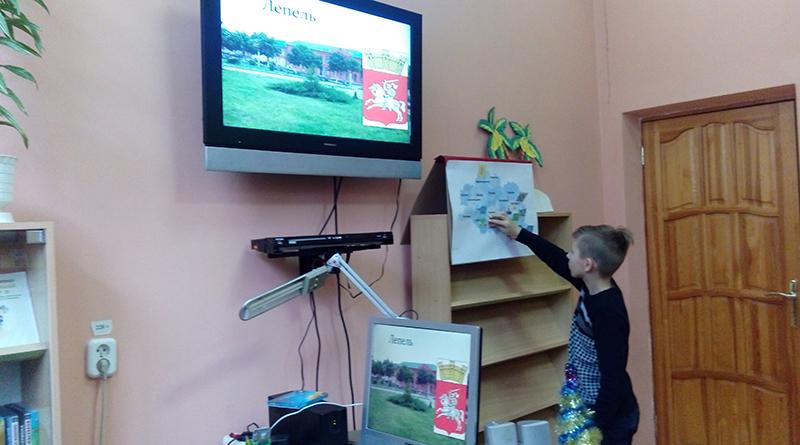 В детской библиотеке имени С.Маршака Новополоцка  учащиеся 4 «Б» класса СШ №4 изучали геральдику региона