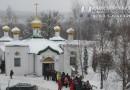 Расписание Богослужений на Крещение в Новополоцке и г.п. Боровуха