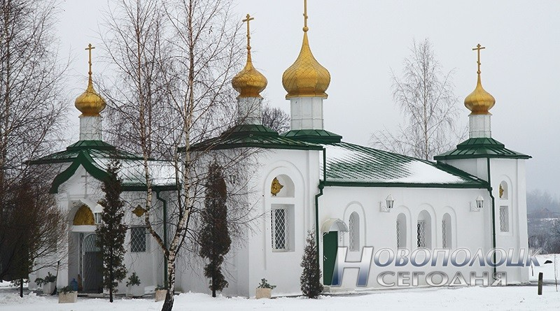 Prihod hrama Svjatogo Arhangela Mihaila