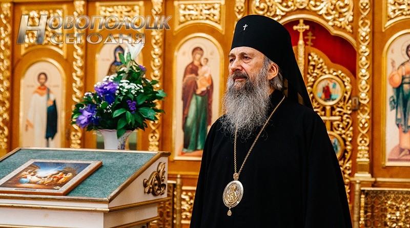 arhiepiskop Polockij iGlubokskij Feodosij_