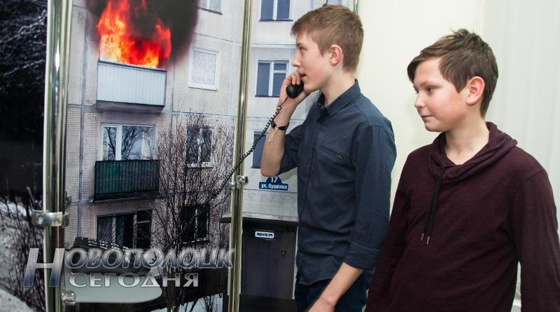 centr bezopasnosti mchs vitebsk (7)