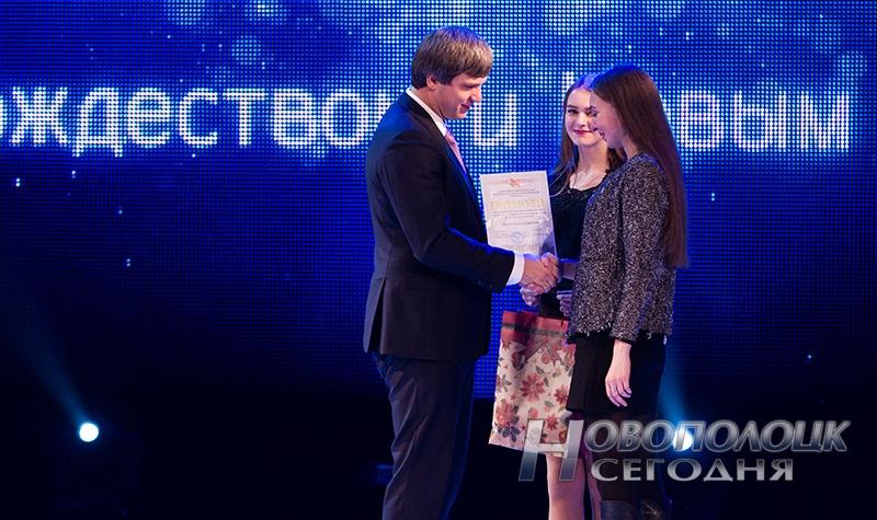 koncert ot Beloj Rusi (2)