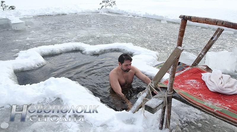 где и когда можно окунуться на Крещение в Новополоцке