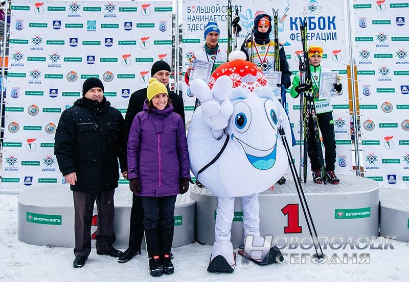 kubok Belorusskoj federacii biatlona vtoroj jetap v Novopolocke (18)