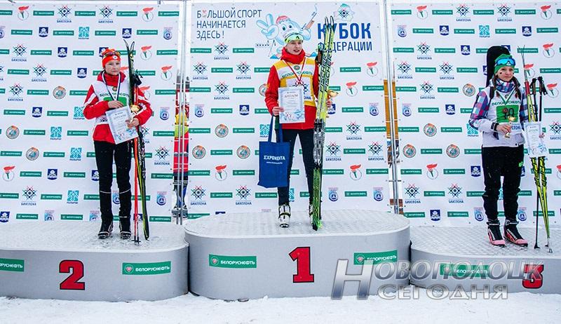 kubok Belorusskoj federacii biatlona vtoroj jetap v Novopolocke (19)