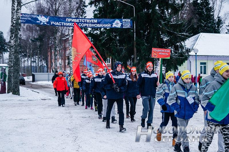 kubok Belorusskoj federacii biatlona vtoroj jetap v Novopolocke (3)