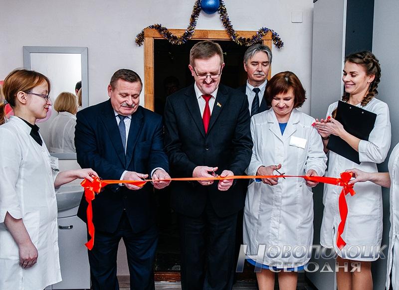 otkrytie kabineta UZI Novopolock (1)