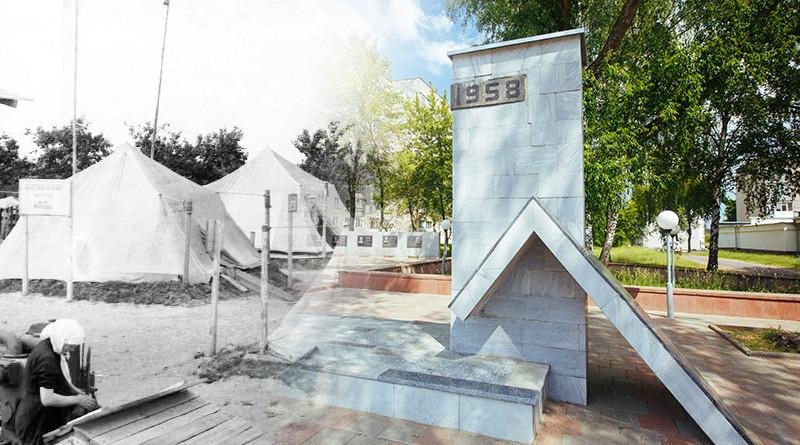pervaja palatka Novopolock 1958-2018