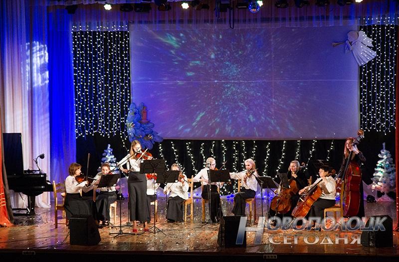 rozhdestvenskij koncert v CK Novopolocka (10)