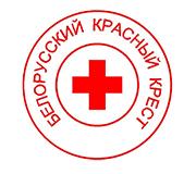 Красный крест1