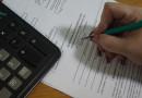 В каких случаях и до какого времени физическому лицу необходимо подать налоговую декларацию по подоходному налогу