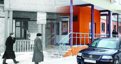 Это было недавно…Фотопроект к 60-летию Новополоцка. Первые выборы в Советы депутатов. Агитпункт в бараке-общежитии