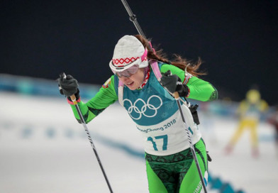В Пхенчхане сегодня пройдет финальная биатлонная эстафета с участием белорусской команды, в состав которой входит новополочанка Ирина Кривко