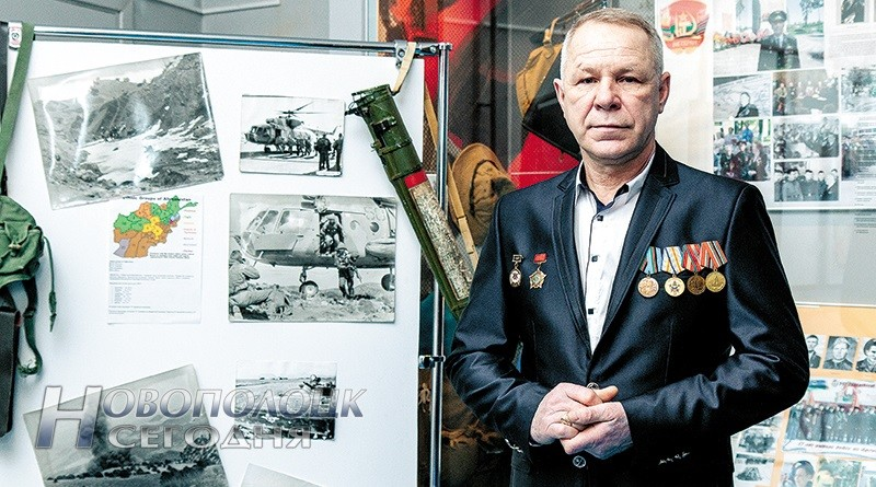 Igor' Ermolaev