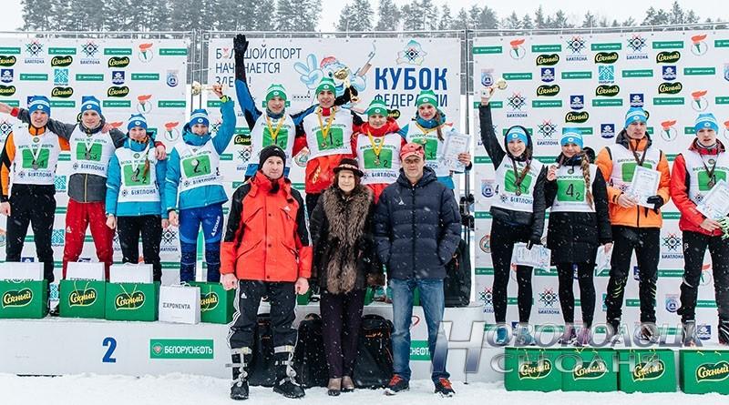 Победителем Кубка Белорусской Федерации биатлона стала команда Витебской области