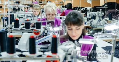ВНовополоцке состоялось открытие нового производственного цеха «ЛюбаваЛЮКС»