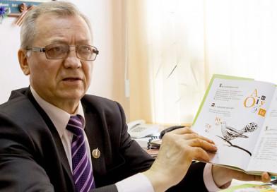 У Наваполацку адбудзецца сустрэча-канцэрт з Міхасём Пазняковым, лаўрэатам Нацыянальнай літаратурнай прэміі Беларусі