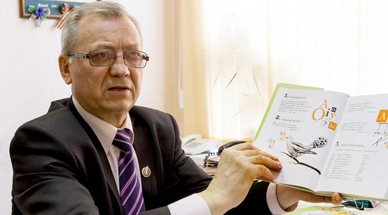 Mіhas' Paznjakoў