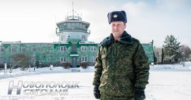 Майор Сергей Муляренко, начальник штаба – первый заместитель командира 276‑го отдельного батальона охраны и обслуживания (аэродрома): о службе