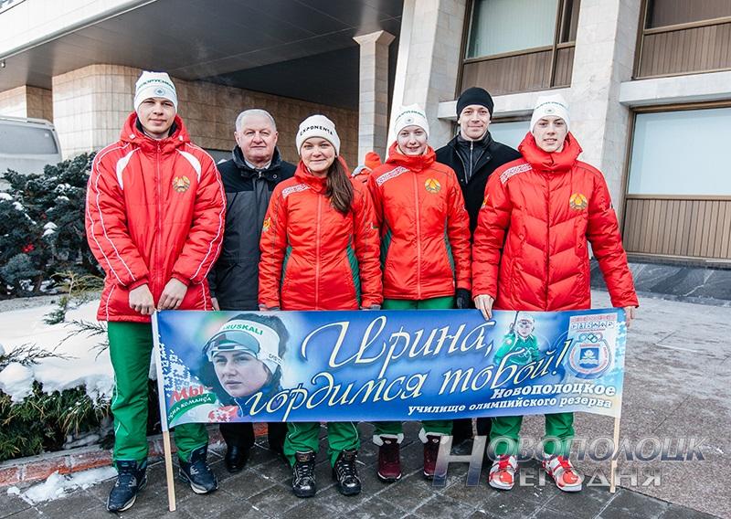 Vstrecha olimpijskih chempionok po biatlonu v Nacional'nom ajeroportu (13)