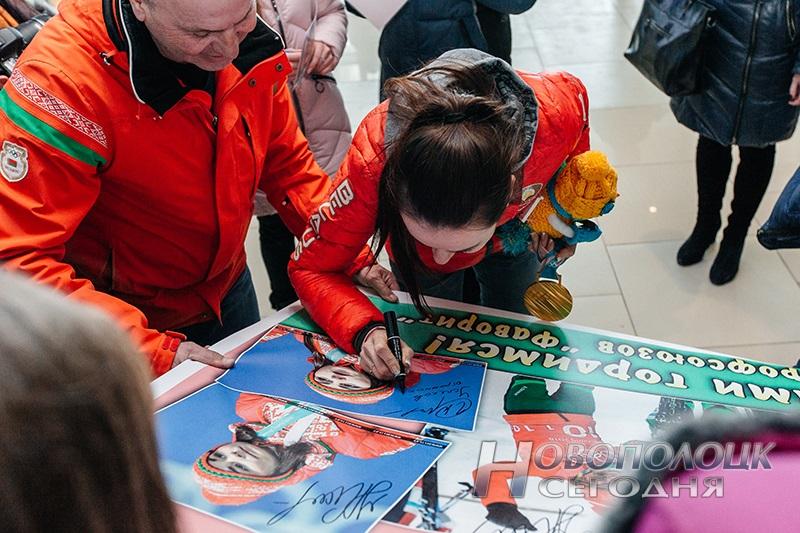Vstrecha olimpijskih chempionok po biatlonu v Nacional'nom ajeroportu (14)
