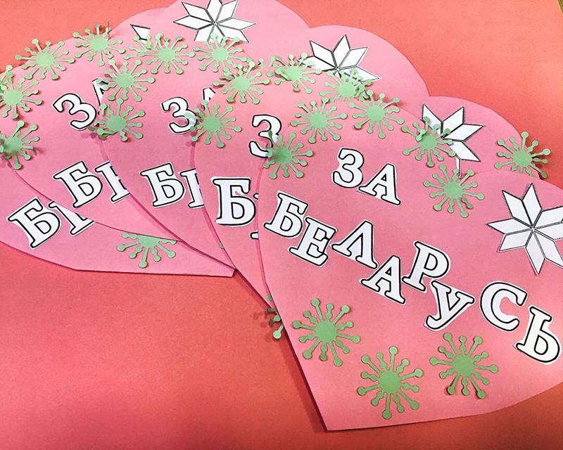 akcija Za ljubimuju Belarus' (1)