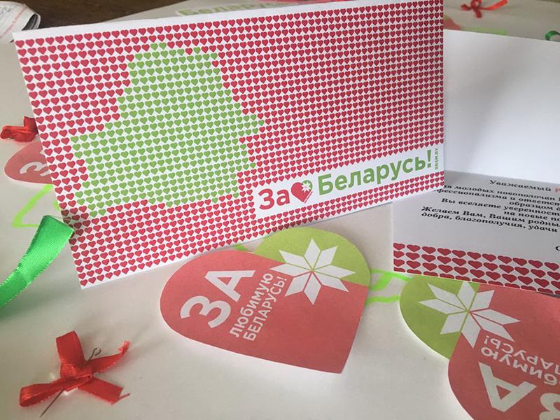 akcija Za ljubimuju Belarus' (2)