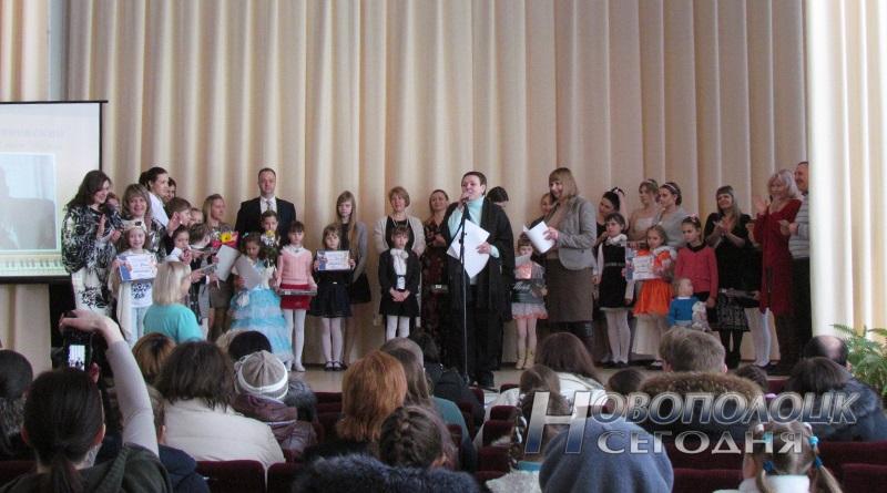 festival' semejnoj pesni v gimnazii №2 Novopolocka (10)