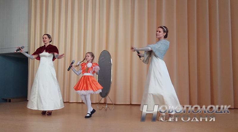 festival' semejnoj pesni v gimnazii №2 Novopolocka (12)