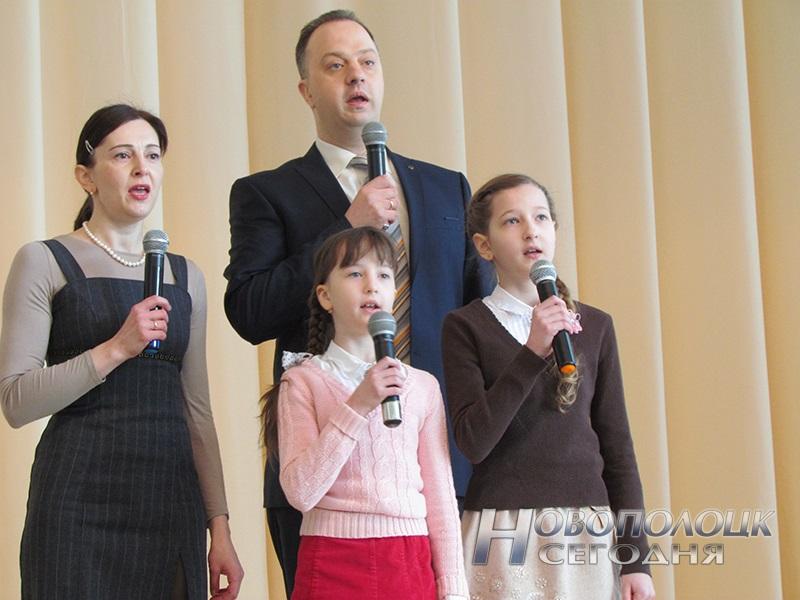 festival' semejnoj pesni v gimnazii №2 Novopolocka (2)