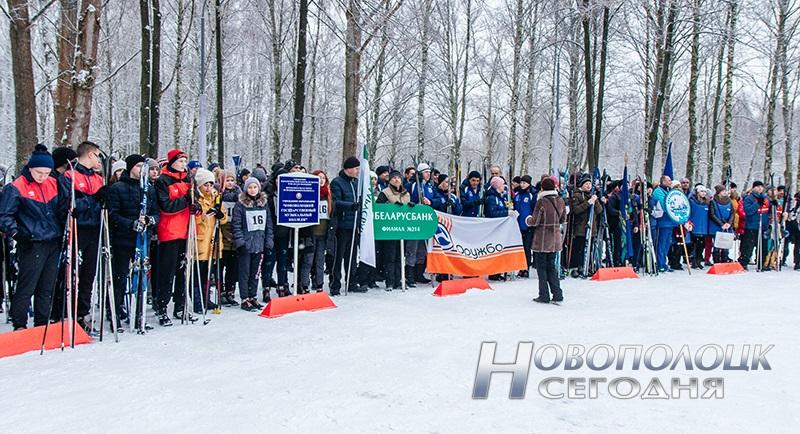 gorodskaja lyzhnja 2018 novopolock (1)