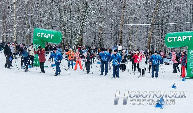 gorodskaja lyzhnja 2018 novopolock (5)