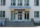 В Новополоцком кожно-венерологическом диспансере пройдут консультативные приемы и прямая линия